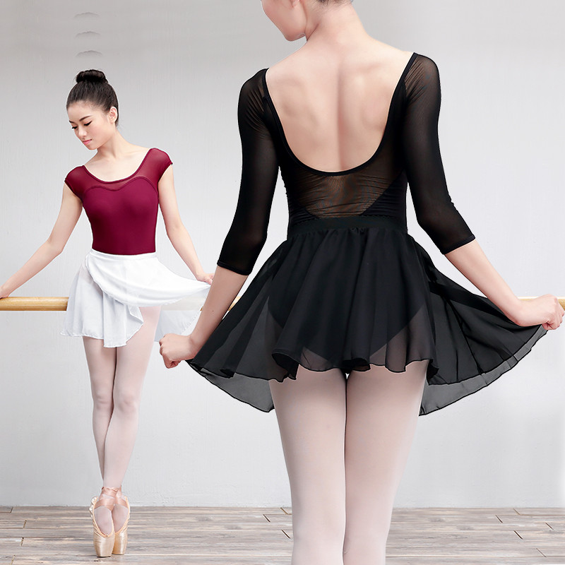 Women Ballet Dance Chiffon Costume Leotard Dress Ice Skating Adult Mesh Skirts
