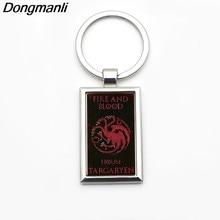 P1809 Dongmanli 2018 La Chanson De Glace Et Le Feu Targaryen Dragon Badges  Porte-clés 844efb8a974