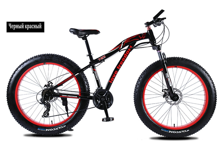 HTB1ZzvbaJfvK1RjSspoq6zfNpXar Love Freedom Mountain bike 26 * 4.0 Fat Tire bicycle 21/24/27 Speed Locking shock absorber Bicycle Free Delivery Snow Bike