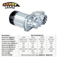 電動三輪車 Bldc モータ 1000 ワット-2200 ワット DC 48/60/72 ボルト 2850 rpm 高速差動用ミニ車エンジン BM1424HQF