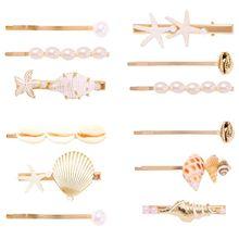 3Pcs/Set Minimalist Ocean Style Jewelry Hairpins Women Metal Alloy Sea Shell Conch Handmade Hair Clips Imitation Pearl Barrettes