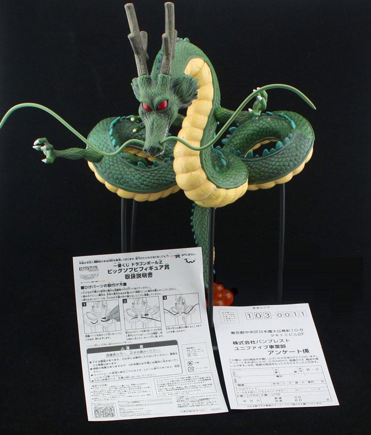 34cm Big Green Dragon Action Figure Dragon Ball Model Office Decoration Supplies 34cm big green dragon action figure dragon ball model the earth dragon figure