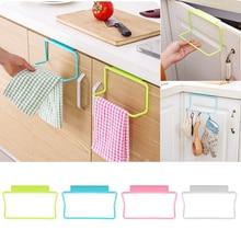 Вешалка для полотенец дырокол- вешалка для полотенец Держатель для кухни ванной органайзер для душа