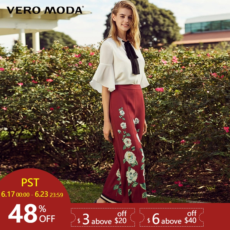 Vero Moda flower print striped stitching cropped   wide     leg     pants   women|318250516
