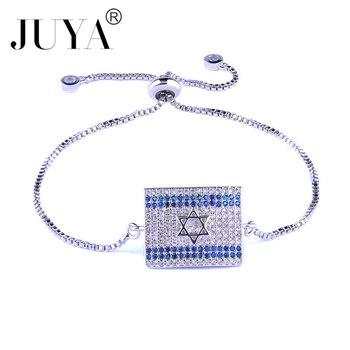 94a8fa56a0df De calidad superior de Metal de cobre Micro pavimentado AAA Cubic Zirconia  de bandera de Israel pulseras para hombres joyería de las mujeres erkek  bileklik