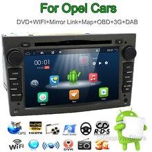 Android 7,1 4 ядра 2 Din автомобильный DVD плеер для Opel Astra Vectra Антара Zafira Corsa gps Навигация Радио Аудио Видео