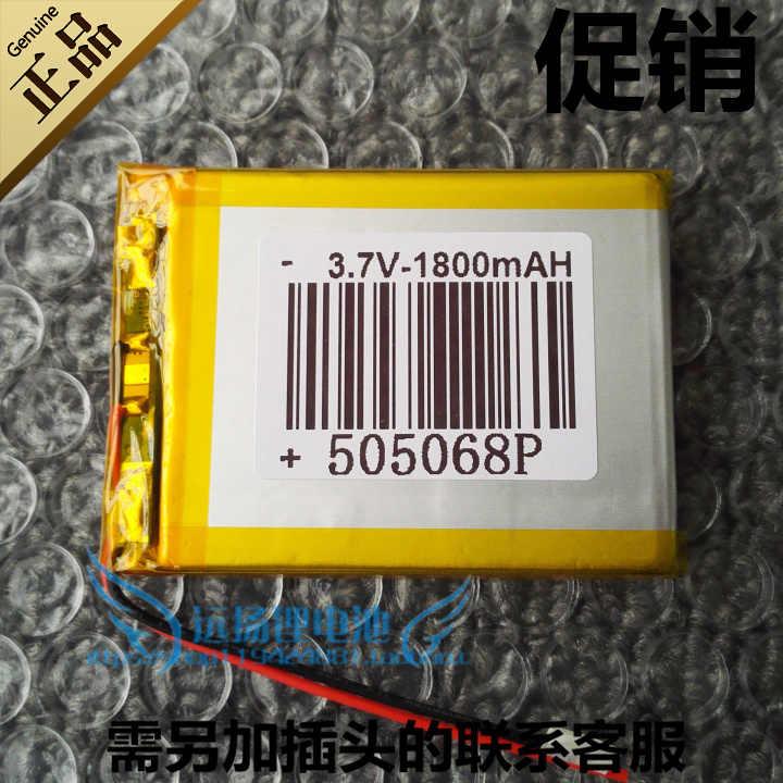 Baterías de polímero de litio, 3,7 V, 1800mAh máquinas de aprendizaje, batería de litio recargable digital 505068 Rechargeabl
