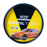 Car Polishing Paste Hard Wax Painting Scratch Repair Kit Car Styling Wax Car Polishing Paste Hard Wax