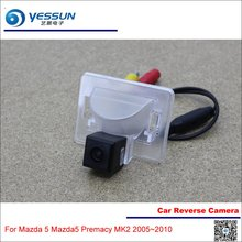Yessun автомобиля обратный Камера для Mazda 5 Mazda5 Premacy MK2 2005 ~ 2010-заднего вида Резервное копирование Парковка Реверсивный камера-высокое качество