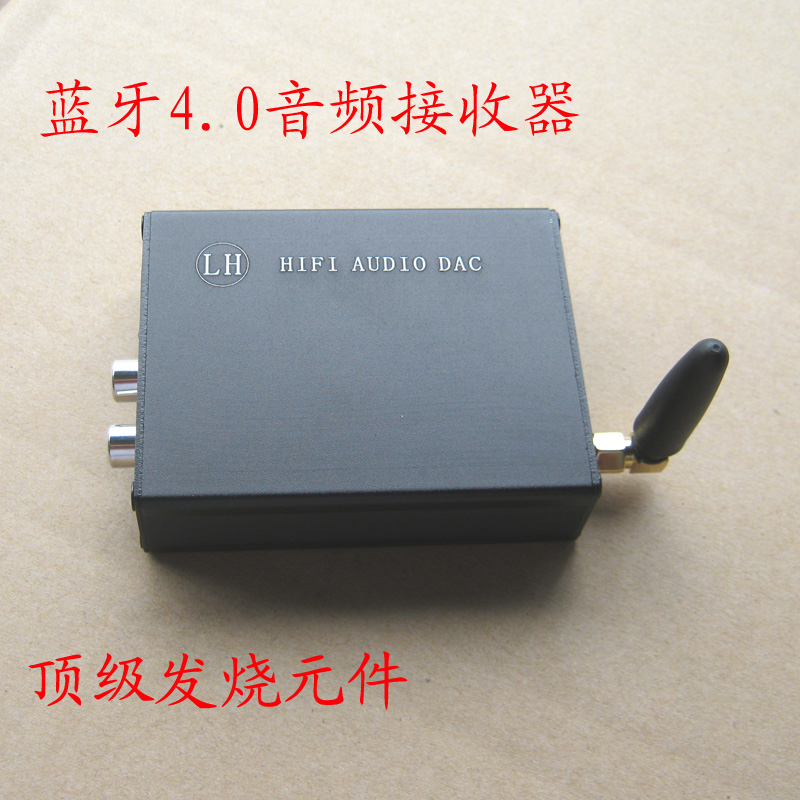 Wireless Bluetooth 4 stereo audio player, wireless Bluetooth audio decoder, Bluetooth receiver