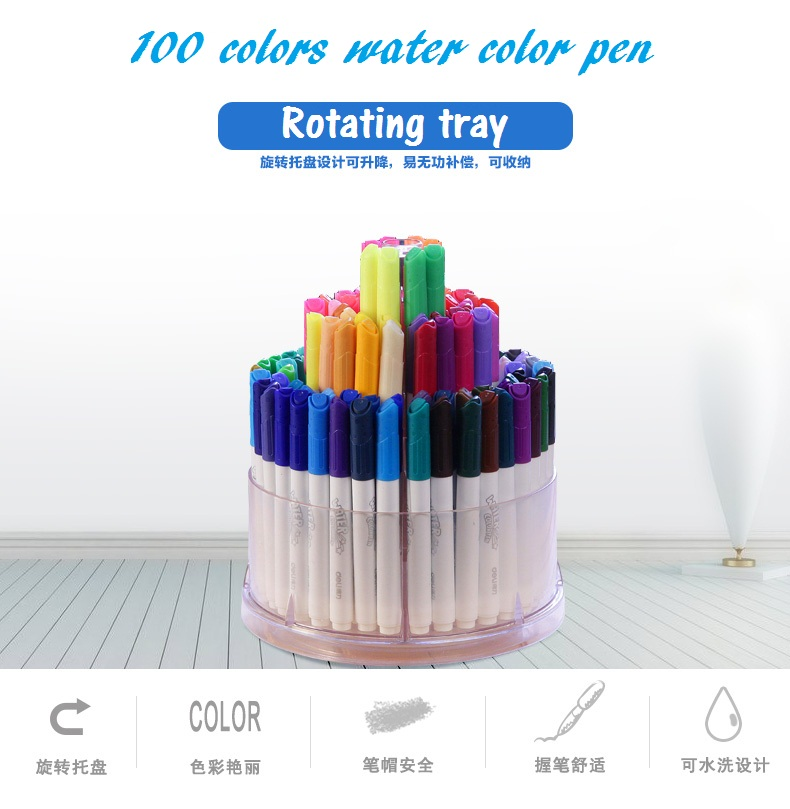 100 colors/box watercolor pens art stationery supplies water color markers easy washed child drawing & painting marker pen