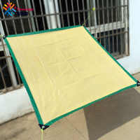 Tewango 150gsm Beige Sun Shade Sail HDPE UV Block Net Garden Patio Canopy Rectangle Made to Order