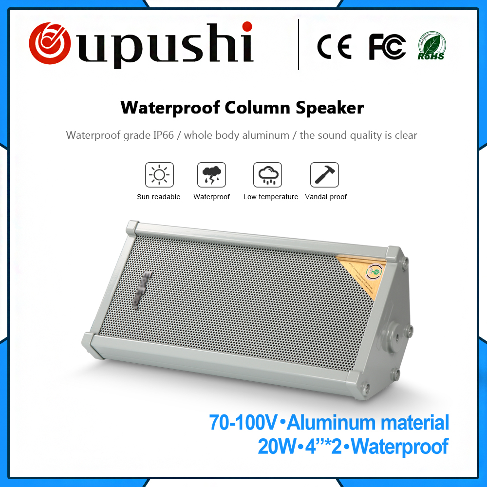 Oupushi LD-1020 PA speaker 20w aluminum outdoor Column Speaker пылесос avs turbo pa 1020 a80860s
