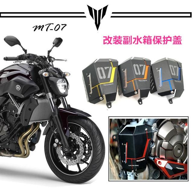 ДЛЯ YAMAHA/Yamaha MT-07 07 ТОНН FZ-07 модифицированный двигатель крышку расширительного бачка решетка падение сопротивления сети крышка бака танк