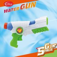 CIKOO Kids Gift Plastic Water Gun Toys High Pressure Large Capacity Water Gun Summer Beach Water