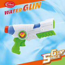 CIKOO Kids Gift Plastic Water Gun Toys High Pressure Large Capacity Water Gun Summer Beach Water Toy Gun Kids Outdoor Games
