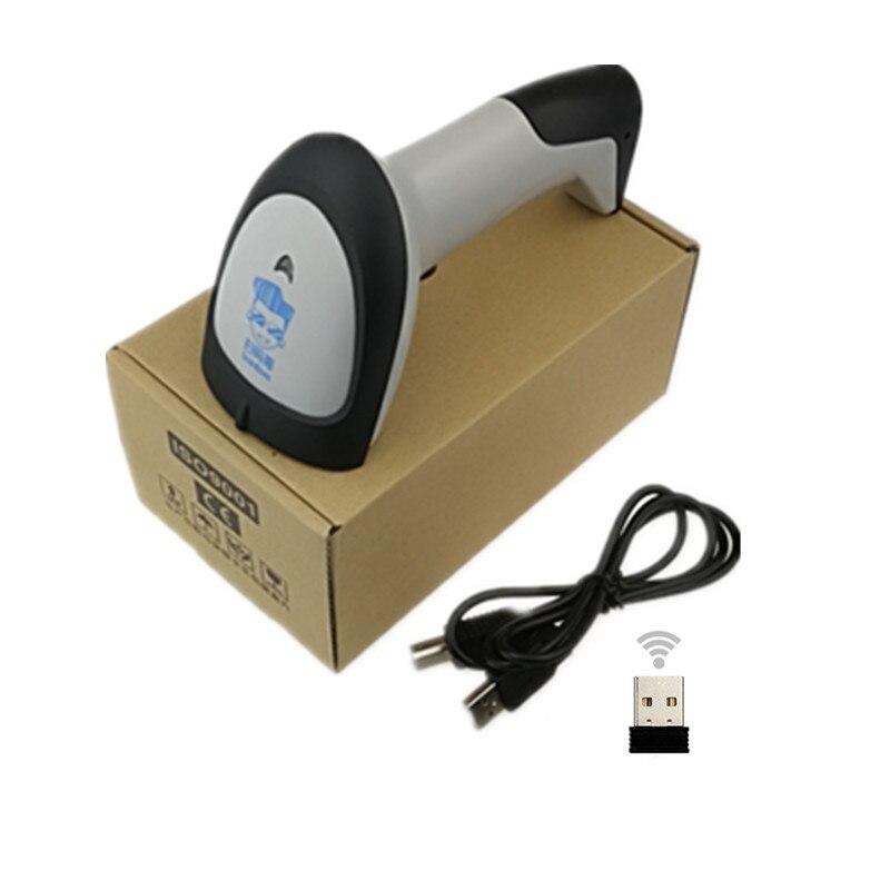 New2017 Wireless barcode scanner gun express einzigen dedizierten supermarkt Einzelhandelsgeschäfte barcode reader mit funktion der lagerung