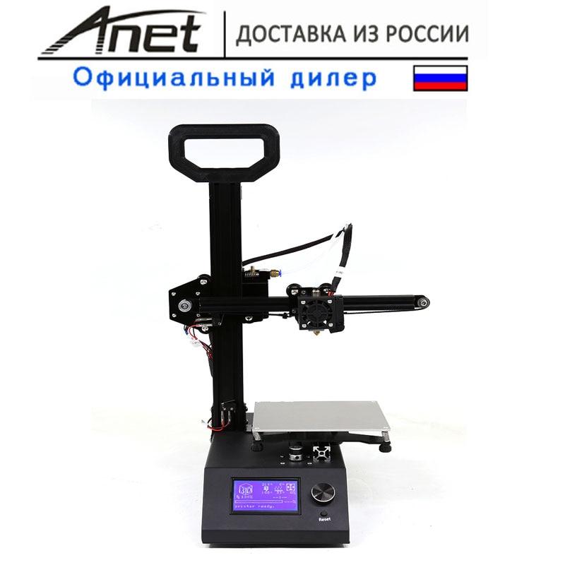 Новый 3D принтер Anet prusa i3 reprap Anet A9 A8, скоростной 3D принтер DIY, ABS/HIPS/PLA/Доставка из Москвы