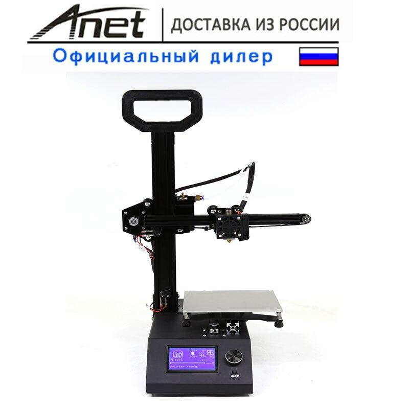 Anet 3D drucker Neue prusa i3 reprap anet A9 A8 GESCHWINDIGKEIT Diy 3D DRUCK Größe Abs/hips/pla /versand von Moskau