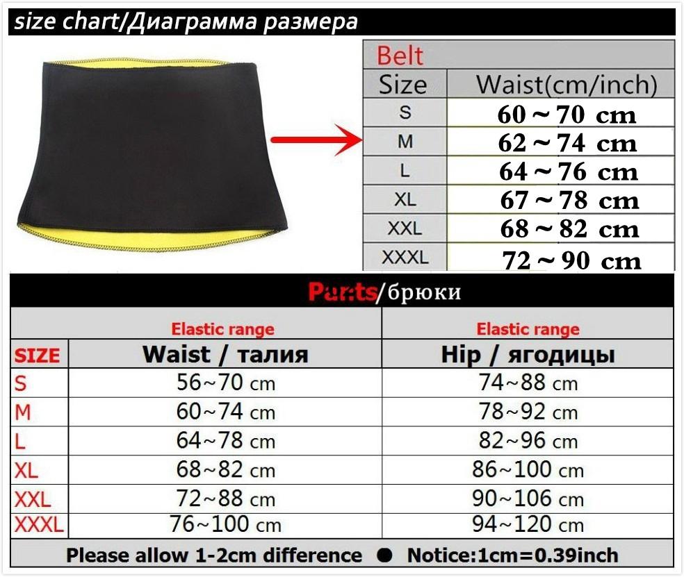 -Pant-Belt-Hot-Shaper-Body-Shapers-waist-trainer-Slimming-Panties-Pants-Belts-Super-Stretch-Neoprene