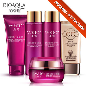 BIOAQUA Water Beauty Set Moisturizing Face Cream Vitamin C Serum Essence Facial Cleanser Moisturizer BB Cream Face Care Set