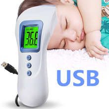 2017 New Digital Thermometer Infrared Baby Adult Forehead Non-contact Infrared Thermometer With LCD Backlight  zl758