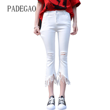 White Denim Woman Jeans Femme Skinny Capris  For Women Pants Womens Female Boyfriends Mujer Plus Size Large Push Up Bell Bottom