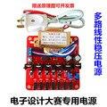 Линейный Регулируемый блок питания постоянного тока + 3 3 В + 5 В + 12 В Регулируемая постоянная пульсация менее 2 5мв