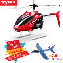 Syma Official W25 RC Helicopter 2 CH 2 Channel Mini RC Drone With Gyro Crash Resistant RC Toys For Boy Kids Gift Red Yellow(China)