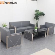 Роскошный Современный простой стиль кожаный офисный домашний приёмный деревянный диван кофейный набор из закаленного стола