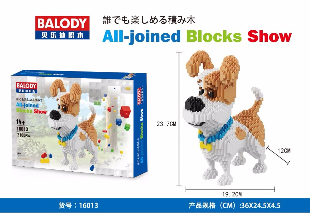 Balody Mini Blocks dog 16013