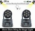 2pcs/lots CREE 7x12W RGBW quad mini led wash moving head light LED stage lights Mini LED Moving Head 14 channels