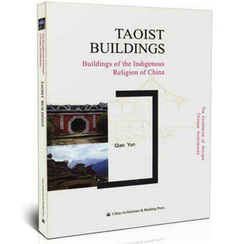 Taoist Buildings Language English Keep on Lifelong learning as long as you live knowledge is priceless and no border-260