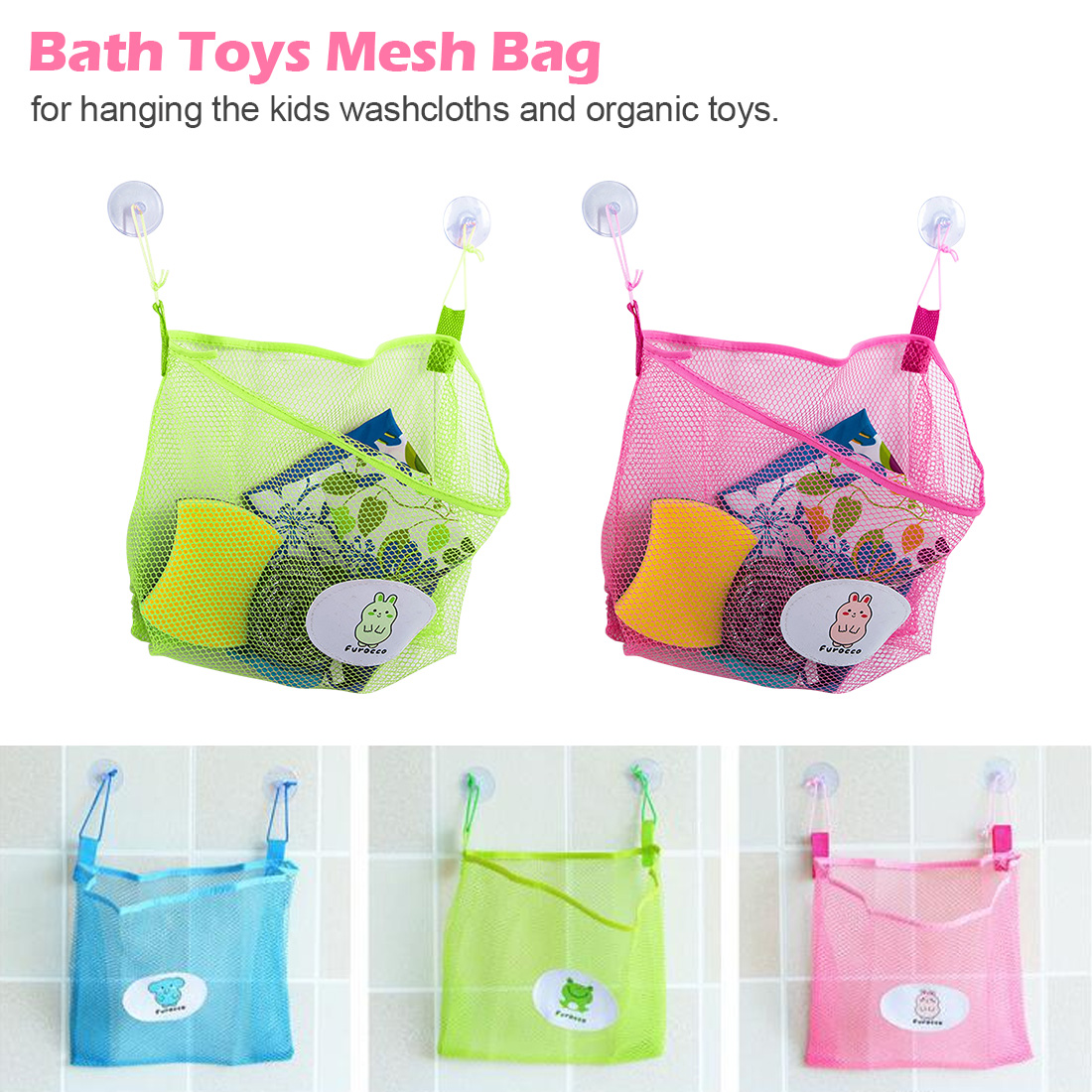 Baby Shower Bath Toys Mesh Bag Cartoon Duck Frog Kids Toys Storage Mesh With Strong Suction Cup Toy Bag Net Bathroom Organizer