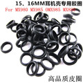 Rubber ring of headphones 15mm 16mm for MX980 MX985 OMX985 MX880
