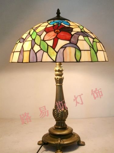 16 inch daffodil lamp Tiffany lamps bedroom lighting retro simple bedside American stained glass bar