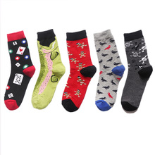 Sruier 10xFashion Unisex Happy Socks Men Bear Fish Skeleton Cotton Casual Crew Socks