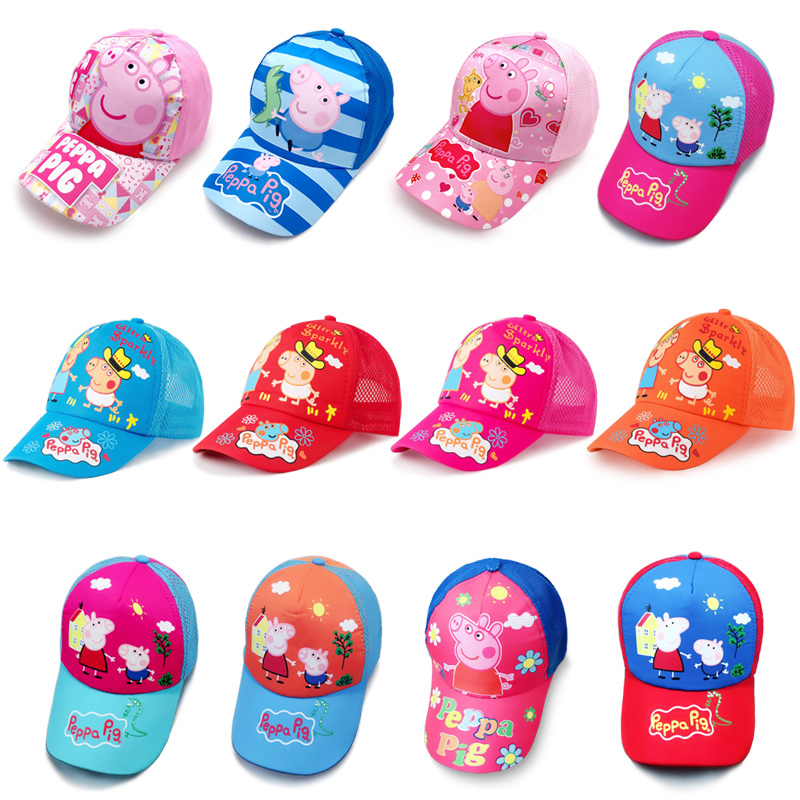 2019 New Peppa Pig Girl Toy Hat Summer Sunshade Toy Hat Child Action Model Toy Hat Child Gift Peppa Pig Decoration