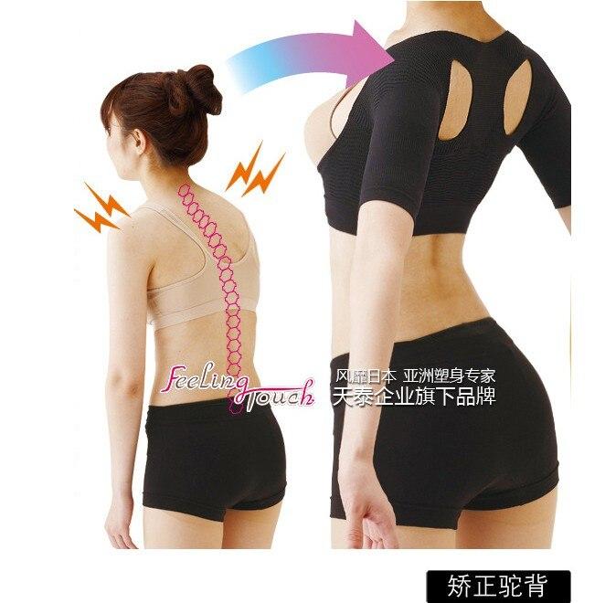 1pc Back Posture Brace Corrector Shoulder Support Band