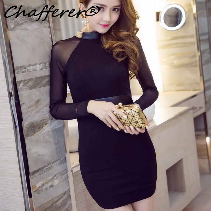 Chafferer New Women S Long Sleeved Bottoming Shirt Sexy Lingerie Black Lace Perspective Autumn Winter Tight