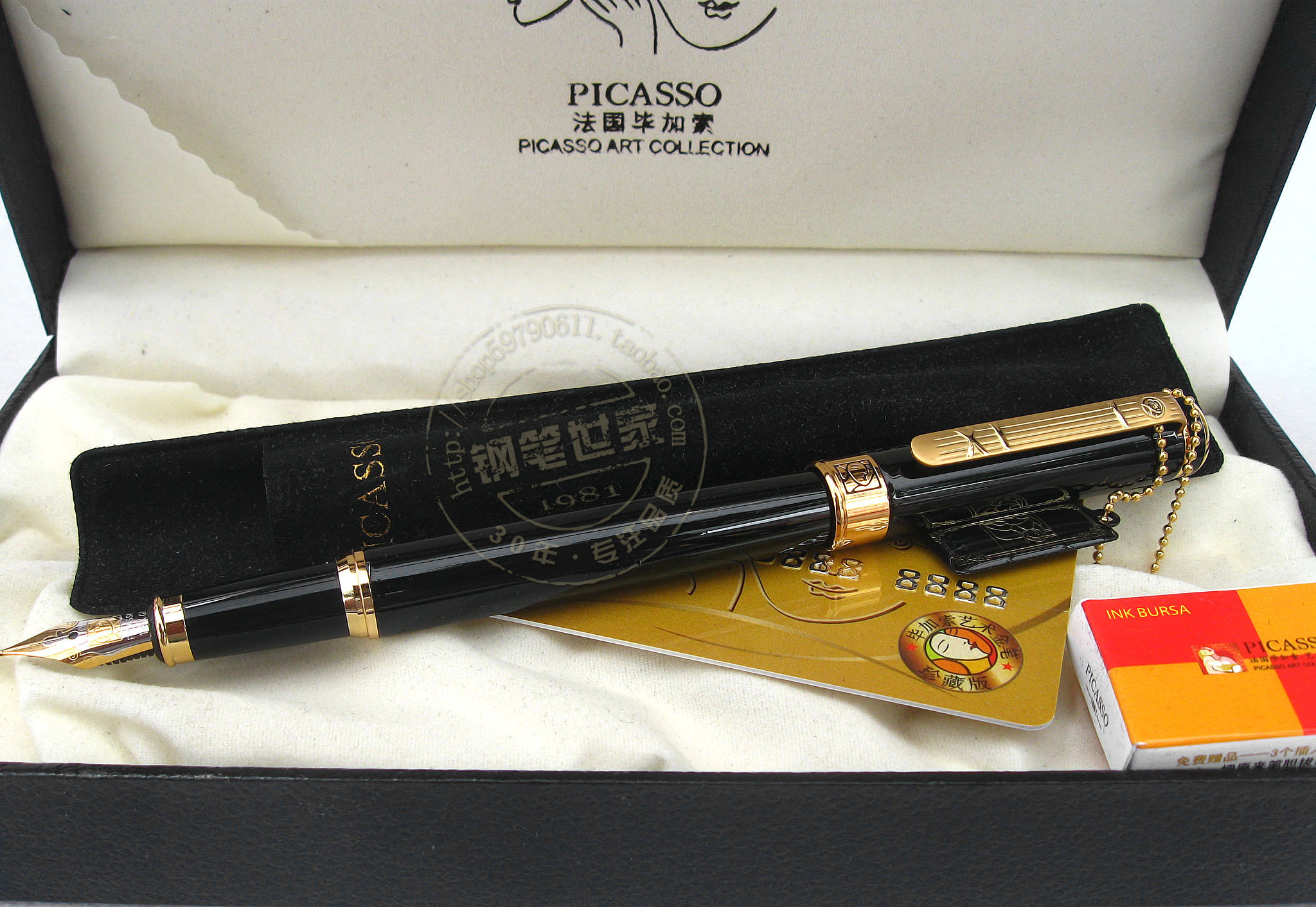 Picas gold ps clip iridic gold fountain pen big 902 28 nib 400  FREE shipping picasso picasso ps 909 black gold fountain of spatiotemporal pen ink pen picas pen free shipping