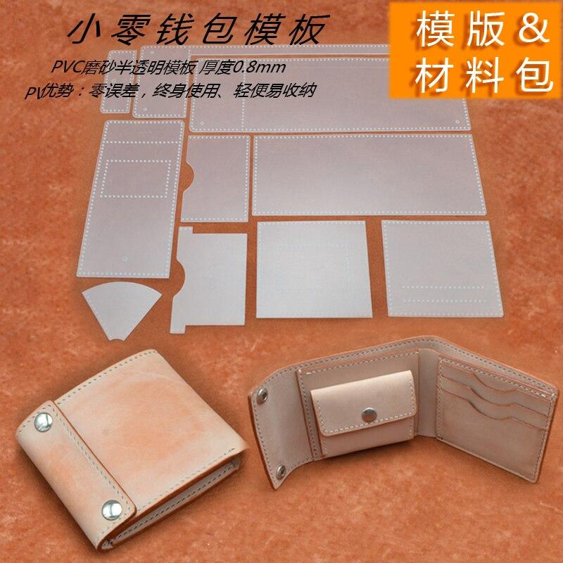Artesanato de couro DIY dobrado carteira de couro pequeno modelo de pvc padrão de costura acessórios