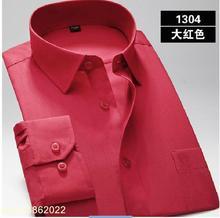 2018 Big size 4XL 5XL 6XL 7XL 8XL Classical Design Cotton Men Dress Shirts Business Formal Male Social Long Sleeve Pure