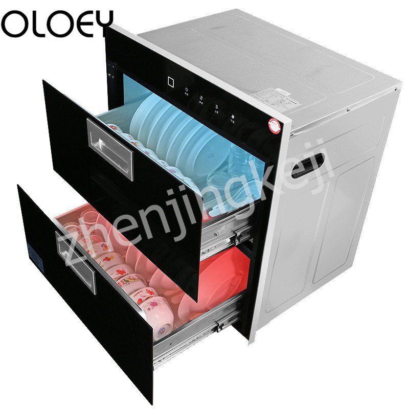 Household Embedded Disinfection Cabinet Double Door Frequency Conversion Dual Mode Black Double Layer Full Touch Two Files 60min
