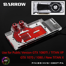 Palit/nvidia gtx titan xp titan x/1080ti/1080/1070 창립자/레퍼런스 에디션 용 배 로우 풀 커버 그래픽 카드 블록 사용