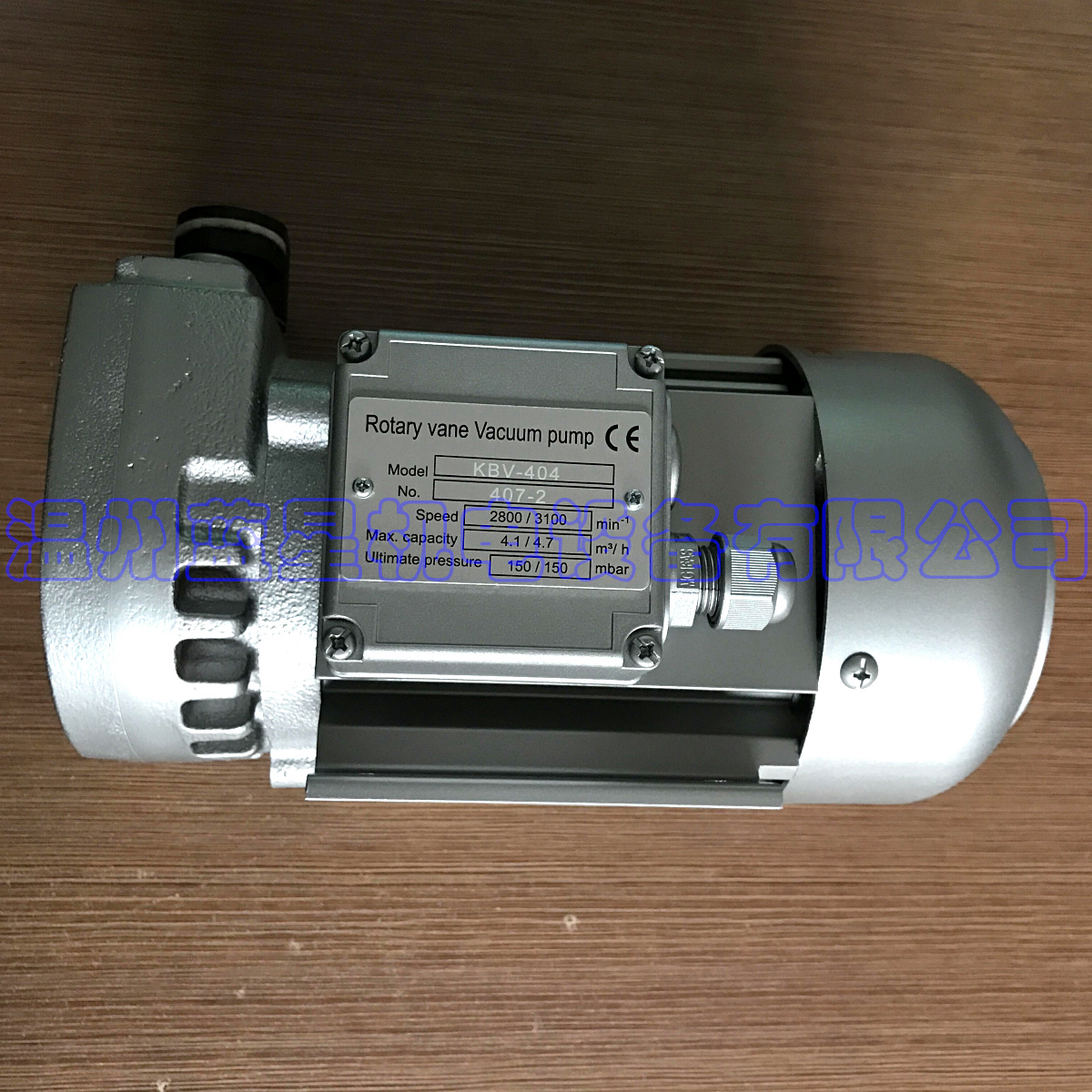 KLEE oil-free vacuum pump Kbv-404 can replace  VT4.4 Max flow: 4.1m3/h, max  vacuum 150mbar, voltage AC380V Three-phase power manka care 110v 220v ac 50l min 165w small electric piston vacuum pump silent pumps oil less oil free compressing pump