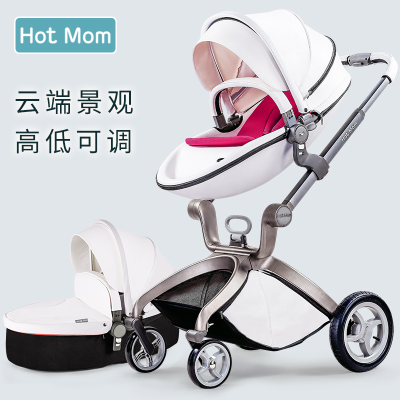 Hot Mom Baby Stroller Can Sit and Lie High Landscape Portable Stroller ...