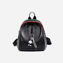 Bolsa feminina двойной новый двойной рюкзак в 2017 Женский издание женская сумка Street прилив колледжа ветер дорожная сумка