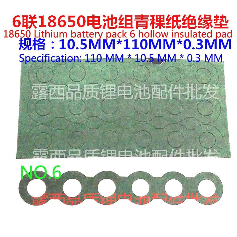Купить с кэшбэком 100pcs/lot 18650 lithium batteries 3 and 18650 series insulation gasket meson hollow flat pad insulation gasket