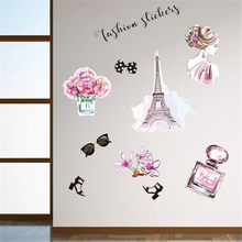 New 3D Tower sunglasses girls wall stickers home decoration Nordic style bedroom living room vinyl decorative wallpaper(China)